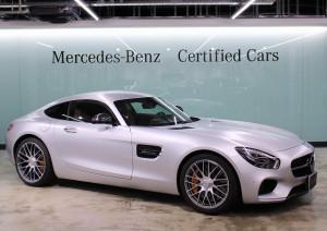 Mercedes-AMG GTS カーボンパフォーマンスリミテッド 限定20台 (イリジウムシルバーマグノ)