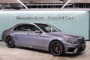 Mercedes-AMG S63 4MATIC ロング AMGダイナミックパッケージ・AMGカーボンパッケージ (セレナイトグレー)